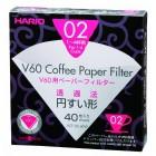 Hario V60 filter - Méret 02 - 40 db.