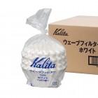 Kalita Wave Papír filterek #155 dripperhez - Fehér - 50 db.