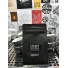 Street Coffee Roasters - Rwanda - 250g