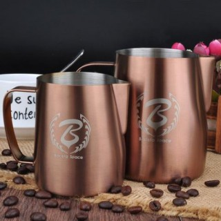Barista Space - Copper Pitcher 350ml