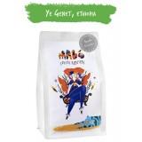 MABÓ Coffee Roasters - Ethiopia Ye Genet Natural - 250g