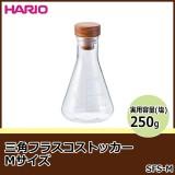 Hario Flask Spice Stocker M - 250 gr. - Fűszertartó