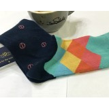 Kávébabos zoknik - 37-41